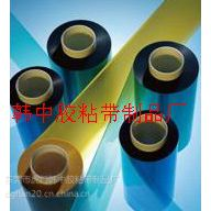 供应PETAB胶保护膜,上海PETAB胶保护膜厂家,PETAB胶保护膜生产厂家找韩中