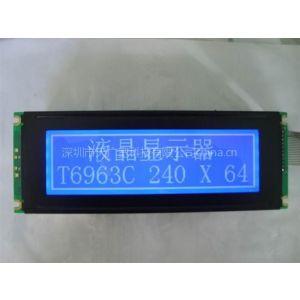 TM24064A系列液晶显示模块