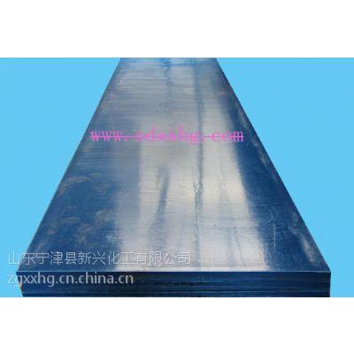 供应超高分子量聚乙烯板专业生产厂家 批发厂家