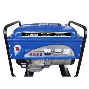 供应小型稀土永磁汽油发电机组 悍莎汽油发电机组