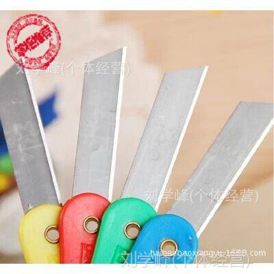 学生削笔小刀经典刨笔刀小号美工刀 铅笔刀 塑料把裁纸刀低价批发