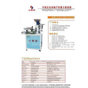 供应端子机(中国的线束加工设备)