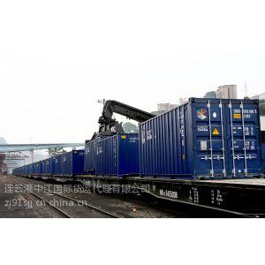 供应淄博、烟台到阿斯塔纳国际铁路运输 铁路货代
