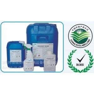 供应环保溶剂型三防漆清洗剂