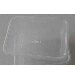 供应500ml微波炉用塑料饭盒