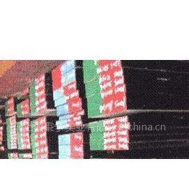 供应k460韧性高耐磨铬钢k460模具钢一公斤多少钱