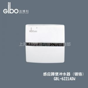 供应洁博利华东上海小便感应器GBL6221ADW
