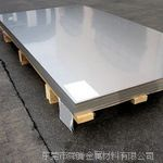 供应铝硅镁合金铝板管6105、6101铝合金棒
