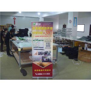 供应供应上海易拉宝展架写真,易拉展架PVC写真画面,易拉展架配套加工