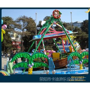 2015公园游乐设施 小摆锤 海盗船