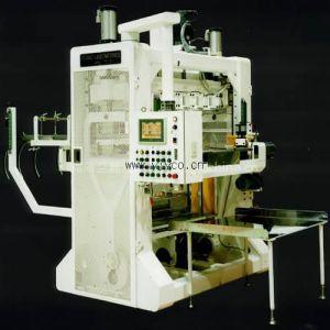 供应日本浅野ASANO真空成型机 后处理设备