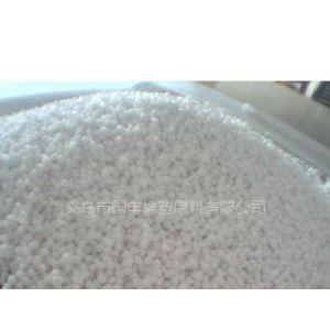 供应供应PS发泡框条专用橡胶增韧剂