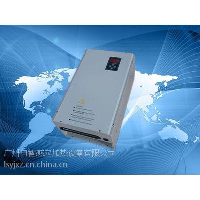 厂家供应30KW-50KW全桥数字化电磁加热器电磁加热控制板工业加热节能环保