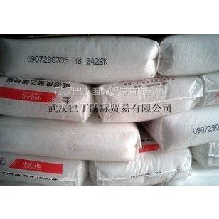 专业销售PE 高压料 LDPE 茂名2426K