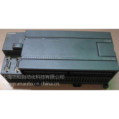供应西门子S7-200CN,CPU226CN
