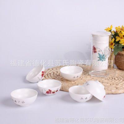 供应永丰祥旅游茶具 优雅兰风大红茶具 德化陶瓷厂家直销85205