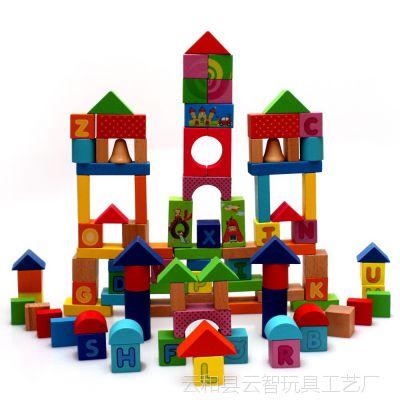 供应木制玩具 桶装积木 100粒桶装字母积木 儿童早教系列积木