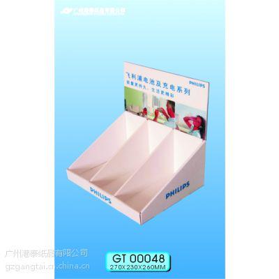 供应PDQ(纸质,平摊包装,拆装方便,可重复使用,并节约运输成本。)