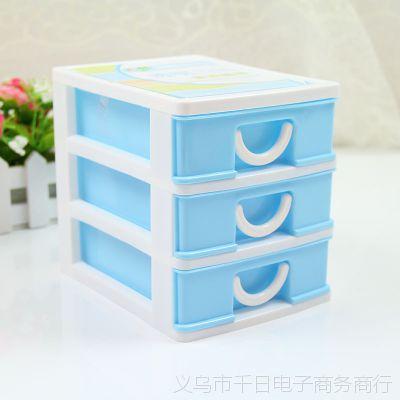批发创意生活用品 三层桌面收纳盒 塑料实色抽屉式整理柜首饰盒