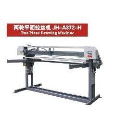 直纹拉丝机,东莞直纹拉丝机,钜铧机械直纹拉丝机