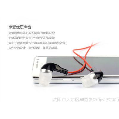BYZ S300可爱耳机入耳式 音乐耳机 重低音耳机麦克风 现货批发