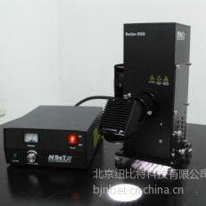 供应Solar-500 氙灯光源 平行光 点光源 光纤输出