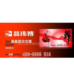 供应浙江液晶广告机浙江液晶拼接液晶显示屏