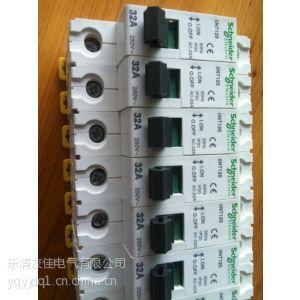 供应仿施耐德新款小型隔离开关iINT125-63A/2P可查询系列