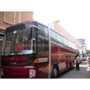 供应上海旅游租车,大巴出租,商务租车多种车型让出行无忧
