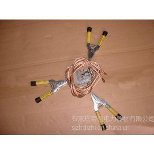 供应个人保安线不同电压,个人保安线规格,手握接地线价格,16平方接地线