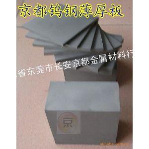供应KE18钨钢成分 KE18钨钴合金 耐磨损钨钢KE18