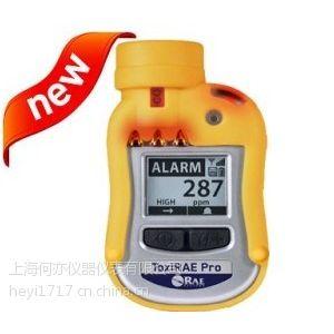 供应PGM-1860氢气检测仪