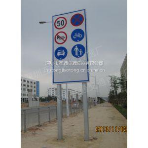 供应挤压成型标志牌、大路牌、玻璃钢标志牌、道路交通指示牌、铝塑板标志牌、反光标志牌