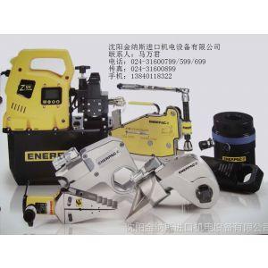 供应世界知名品牌enerpac液压工具 供应美国enerpac液压工具 1384018322 马万君