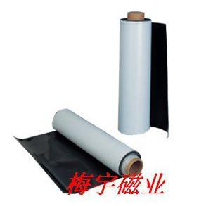 供应橡胶磁板,大汽车磁贴专用磁皮,橡胶磁卷材,梅宇磁业软磁
