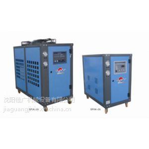 供应沈阳L30W冷水机