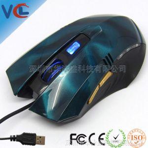 供应珠三角鼠标实地认证厂家 直销游戏光电有线鼠标 6P功能键