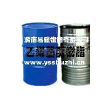 供应供应905阻燃乙烯基酯树脂