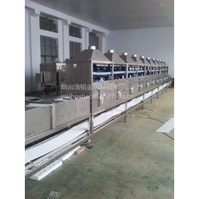 供应浩铭生物肥培养基灭菌设备 蘑菇培养基杀菌机 浩铭微波杀菌机,烟台烘干设备