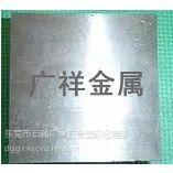 供应东莞日本贡力KD20钨钢现货代销