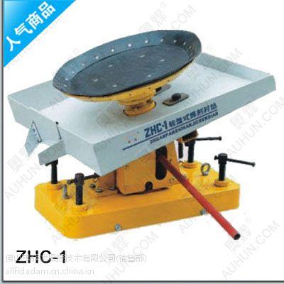 广东ZHC-1焊剂衬垫厂家