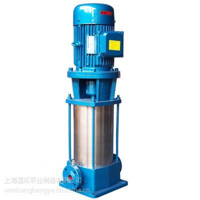 立式离心泵价格65GDL24-12*2