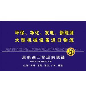 上海显示屏进口代理/上海主板报关代理/上海报关行