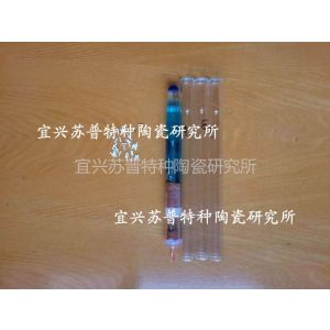 供应pH玻璃电极用陶瓷芯