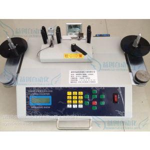 供应SMT周边设备IC芯片盘料机点料机盘点机