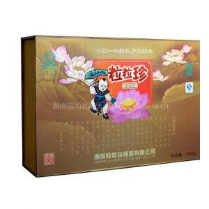 供应1000g粒粒珍磨皮湘莲高档木礼盒/有机食品/寸三莲/又粉又糯
