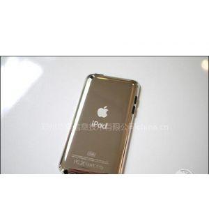 供应郑州苹果iPhone4手机售后维修 郑州苹果ipad2售后维修