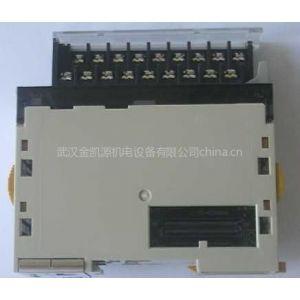 供应欧姆龙CJ1W-OD211晶体管输出模块