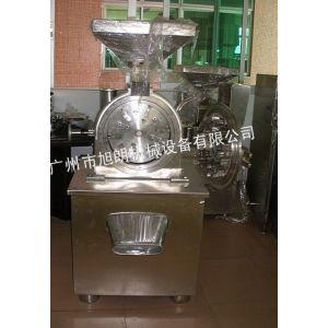 供应WN-200型不锈钢中药饮片粉碎机/虾壳粉碎机