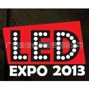 供应2013年印度国际LED博览会